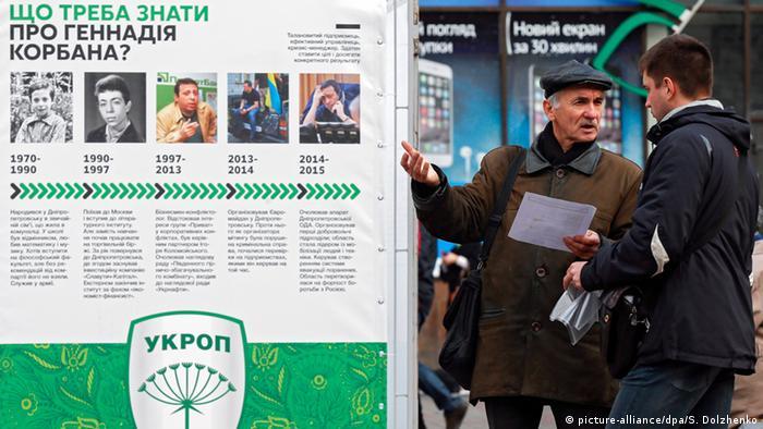 Агитационный плакат партии УКРОП в преддверии выборов мэра Киева