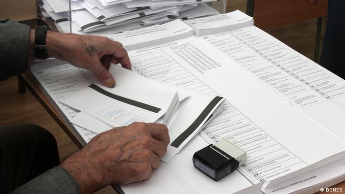 Kommunalwahlen Bulgarien