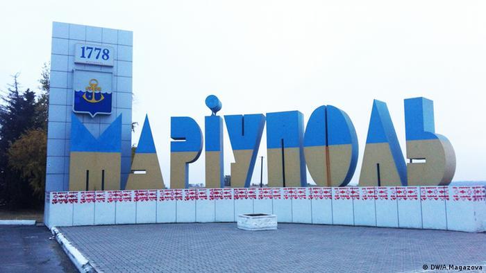 В Мариуполе откроют филиал киевского Центра сердца