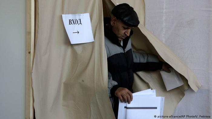 Болгари неохоче ходять на вибори (фото з архіву)