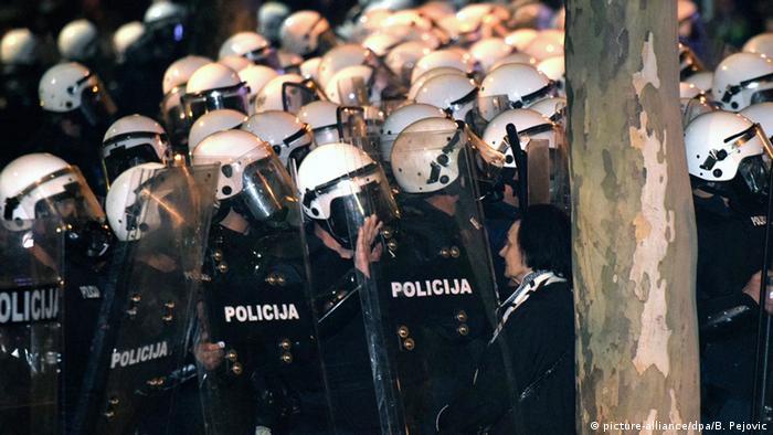 Антиправительственные протесты в Подгорице, 24 октября