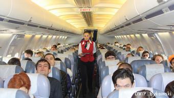 В салоне самолета Белавиа