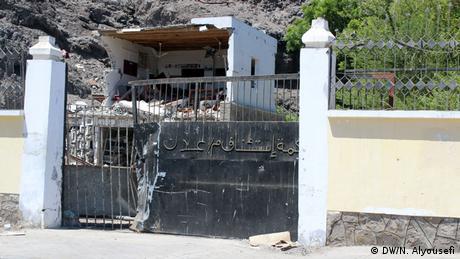 Jemen Sira Nachbarschaft in Aden