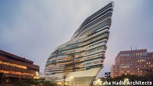 Thema: 65 Jahre Zaha Hadid Motiv: Jockey Club Innovation Tower, Hongkong Datum: 29.10.2015 Ort: Hongkong C: Zaha Hadid Architects,