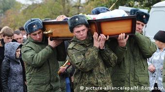 Похороны российского военного Вадима Костенко