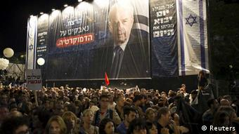 Rabin's rally in Tel Aviv this year