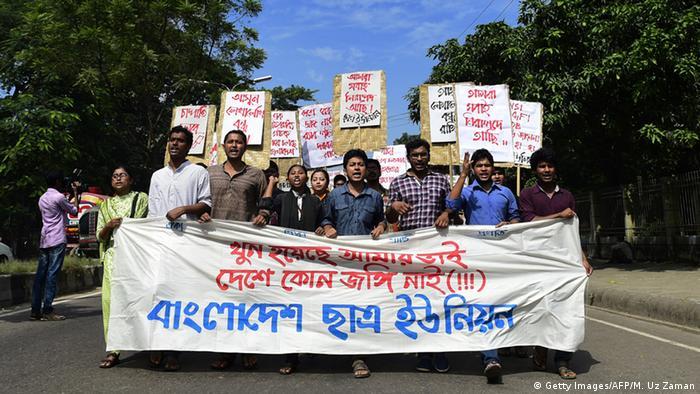 Bangladesch neuer Angriff auf säkulare Verleger und Autoren Demo (Getty Images/AFP/M. Uz Zaman)