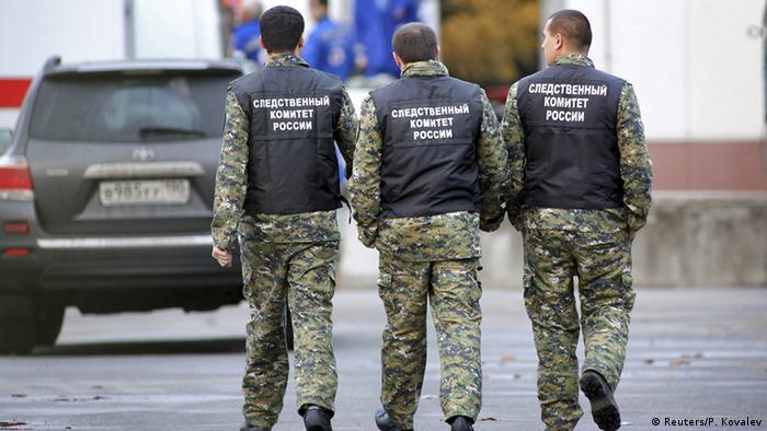 Сотрудники СК РФ в Москве (Фото из архива)
