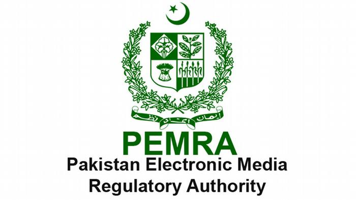 Logo Pakistan Electronic Media Regulatory Authority PEMRA