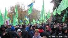 Proteste wegen Festnahme von dem Stellvertreter des Leiters der ukrainischen Partei UKROP Gennadij Korban, die unser Korrespondent Alexander Sawitski heute in Kiew gemacht hat. Auf den Bildern sind Teilnehmer der Protesten in Kiew. Schlüsselworter: Ukraine, ukrainische Partei UKROP, Gennadij Korban, Proteste, Kiew, Alexander Sawitski DW/A.Sawitski