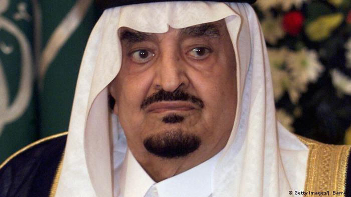 Saudi King Fahd bin Abdul Aziz