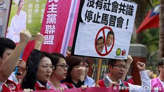 Taiwan Proteste gegen Präsidententreffen Ma Ying-jeou und Xi Jinping