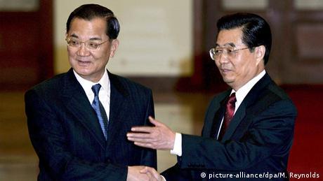 China Taiwan Wirtschaftsgesprächen (picture-alliance/dpa/M. Reynolds)