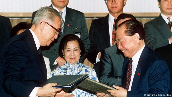China Taiwan Wirtschaftsgesprächen (picture-alliance/dpa)