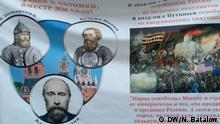 Demos sind dem Tag der nationalen Einheit in Russland gewidmet. Sie wurden heute am 4.11. in Moskau während Massendemonstrationen gemacht. Foto: Korrespondenten in Moskau Nikita Batalow