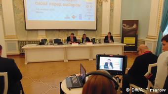 Участники экономического форума в Минске