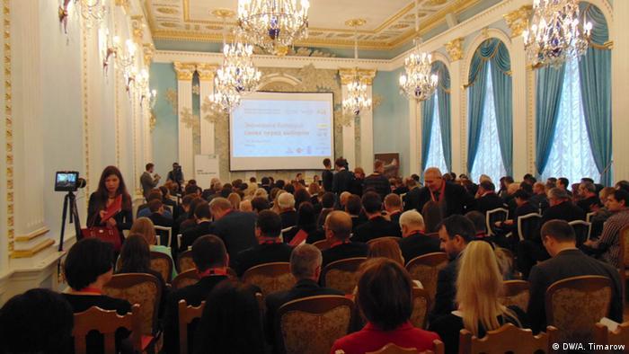 Экономический форум в Минске