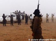 Джихадисты в Ираке