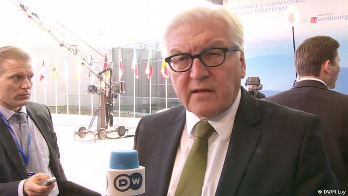 Глава МЗС Німеччини Франк-Вальтер Штайнмаєр