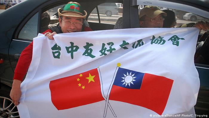 Beziehungen China Taiwan Symbolbild (picture-alliance/AP Photo/C. Ying-ying)