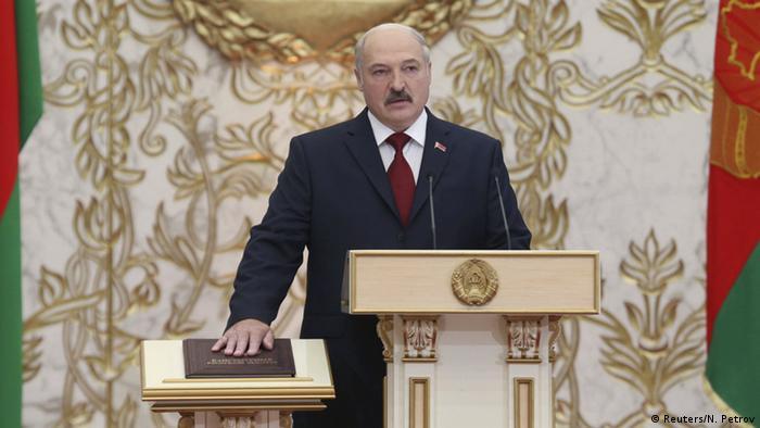 Lukashenko dashes hopes of economic reform at inauguration | News | DW |  06.11.2015