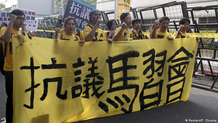 Protests in Taipei