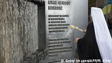 Washington D.C. Gedenkstätte Hungersnot Ukraine