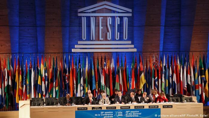 Конференция ЮНЕСКО в Париже (фото из архива)