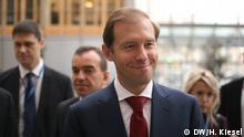 Deutschland Deutsch-russischer Wirtschaftsdialog Denis Manturow
