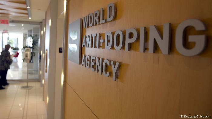 Штаб-квартира WADA (фото из архива)