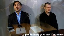 Ukraine Prozess gegen russischen Soldaten