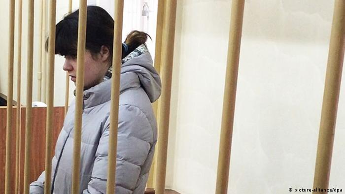Процесс над Варварой Карауловой