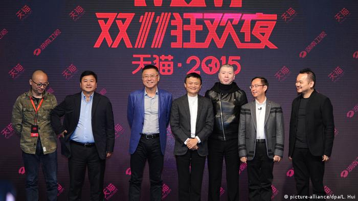 China Alibaba Group - Jack Ma Yun & Feng Xiaogang