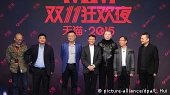 China Alibaba Group - Jack Ma Yun & Feng Xiaogang (picture-alliance/dpa/L. Hui)
