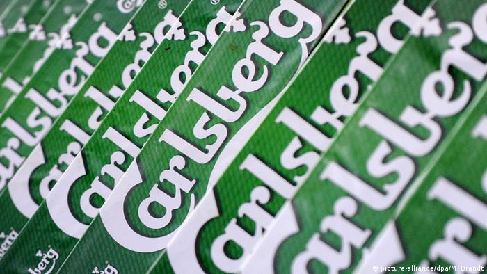 Логотип Carlsberg