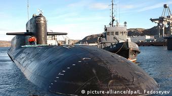 Российская атомная подводная лодка, архив