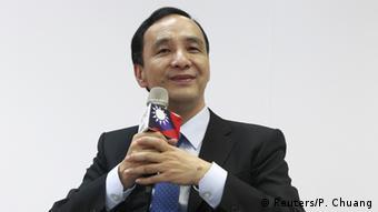 Taiwan Eric Chu Pressekonferenz in Taipei