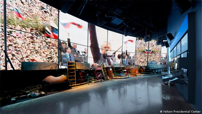 Музей Ельцина вЕкатеринбурге стал лучшим европейским музеем года— 1-ый в Российской Федерации