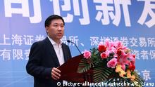 China Securities Regulatory Commission - Yao Gang Rede in Peking