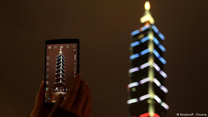 Тайбэй 101 в Тайване