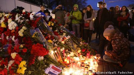 Frankreich Paris Anschlag Gedenken Moskau