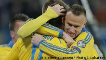 EURO 2016 Qualifikation Ukraine Slowenien