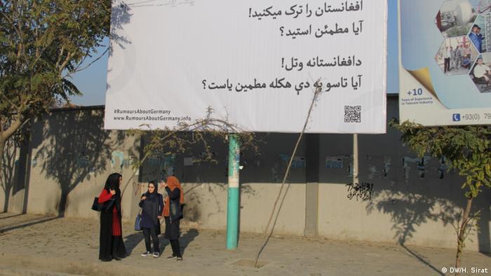 Уличный щит в Кабуле с информацией о нелегальной миграции
