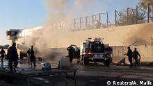 عکس آرشیف از محل انفجار در شهر لشکرگاه مرکز ولایت هلمند