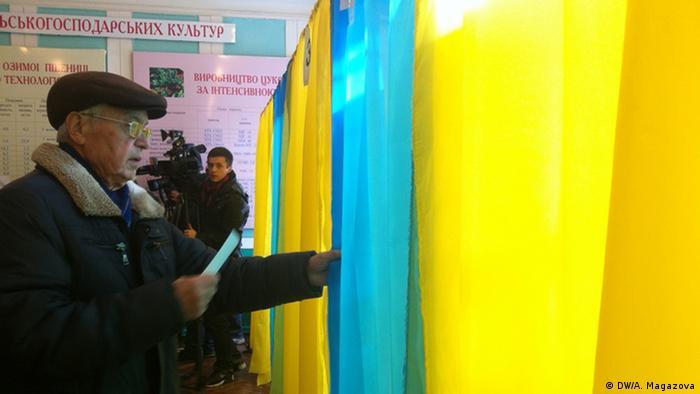 На одній з виборчих дільниць у Дніпропетровську 15 листопада