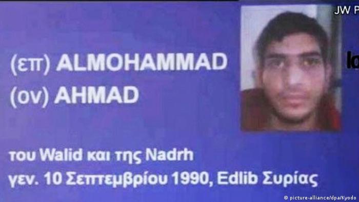 Paris Anschläge - Verdächtiger Ahmad Almohammad