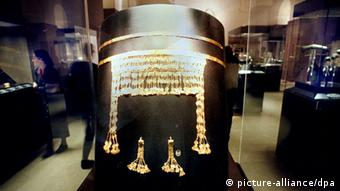 Treasure of Priam in the Moscow Pushkin Museum