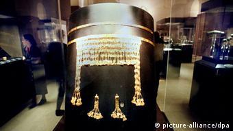 Moskau Puschkin-Museum Schatz des Priamos