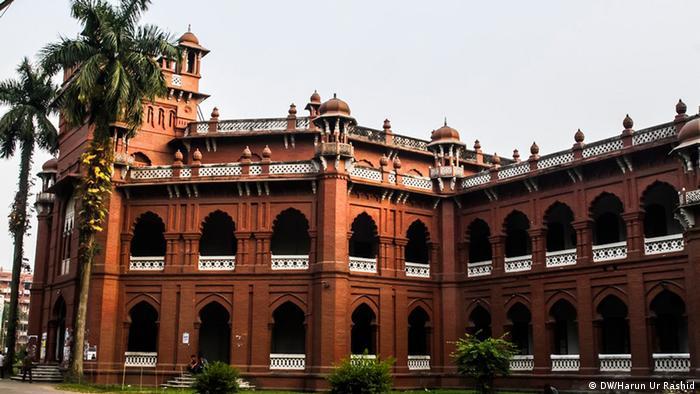 Bangladesch Universität Dhaka in Dhaka (DW/Harun Ur Rashid)