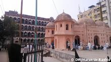 November 2015 Öffentliche und private Universitäten in Bangladesch: Universität Kaomi Madrasa in Dhaka; Copyright: DW/Harun Ur Rashid